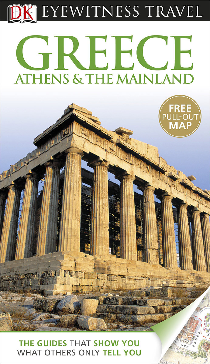 Greece, Athens and the Mainland #1