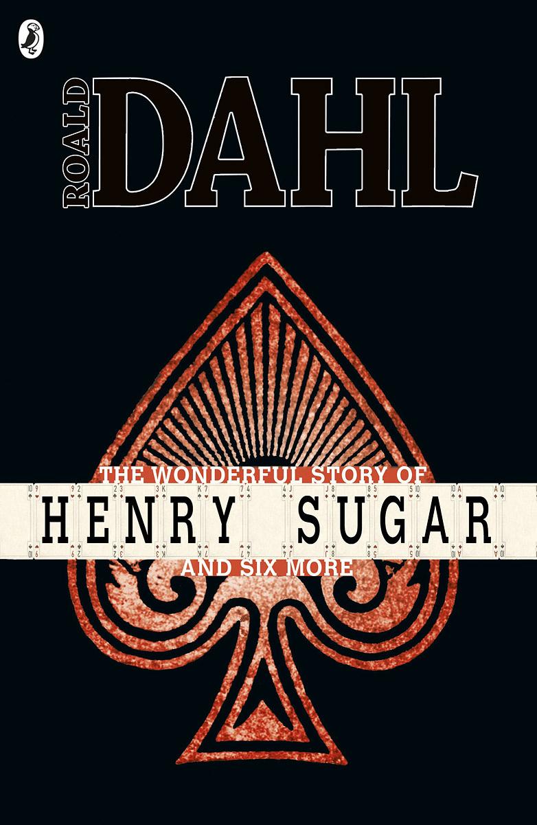 The Wonderful Story of Henry Sugar | Даль Роалд #1