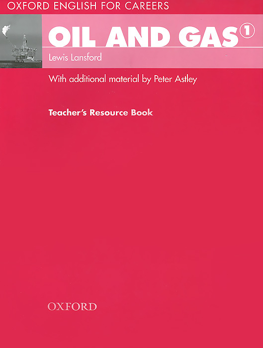 Oil and Gas 1: Teachers Resource Book | Lansford Lewis #1