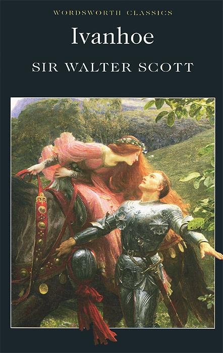 Ivanhoe   Скотт Вальтер #1