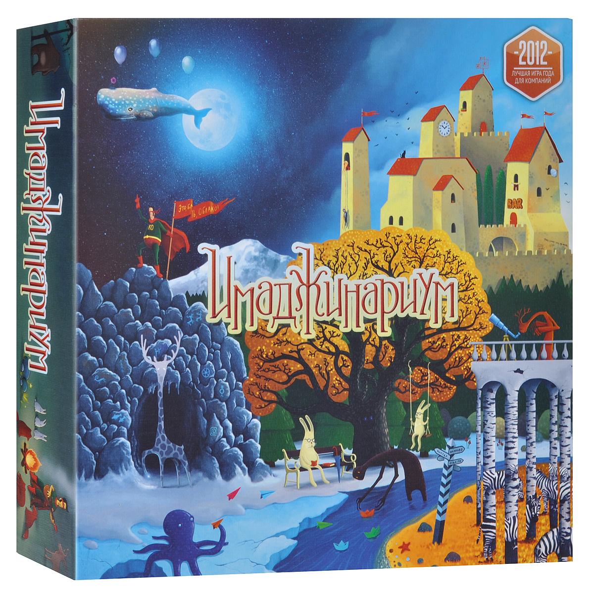 Настольная игра Cosmodrome Games Имаджинариум 11664 #1