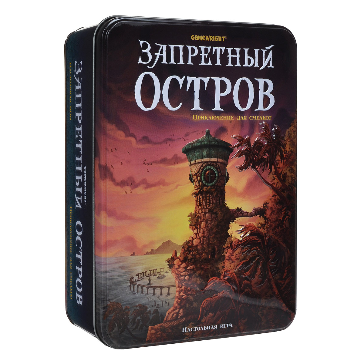 """Настольная игра """"Запретный остров"""" #1"""