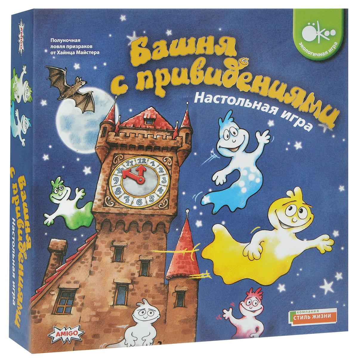 """Настольная игра """"Башня с привидениями"""" #1"""