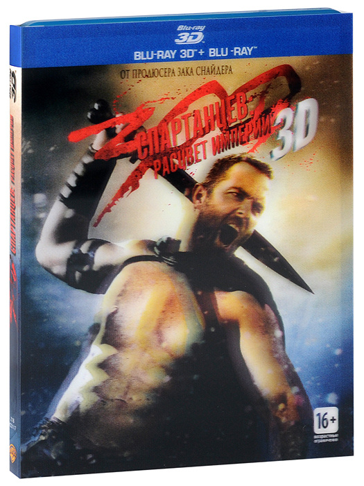 300 спартанцев: Расцвет империи 3D и 2D (2 Blu-ray) #1