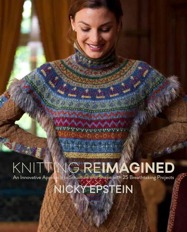 Knitting Reimagined   Эпштейн Ники #1