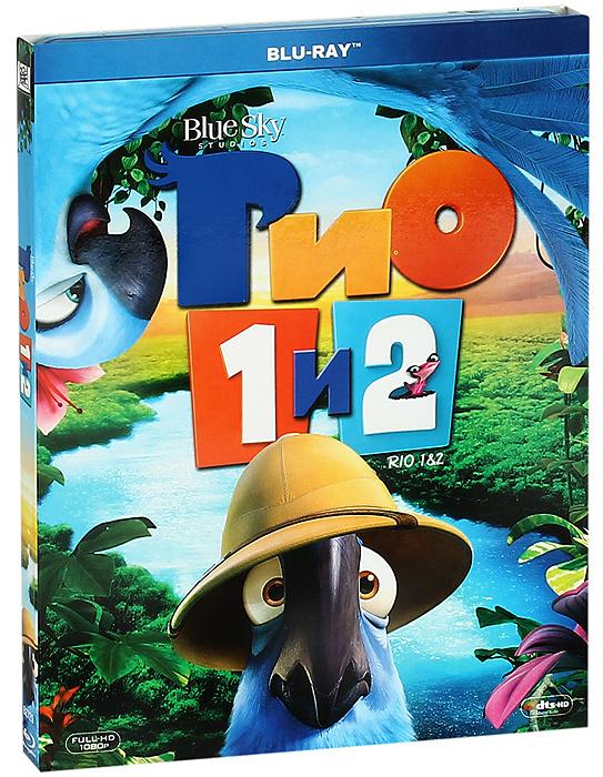 Рио 1 и 2 (2 Blu-ray) #1