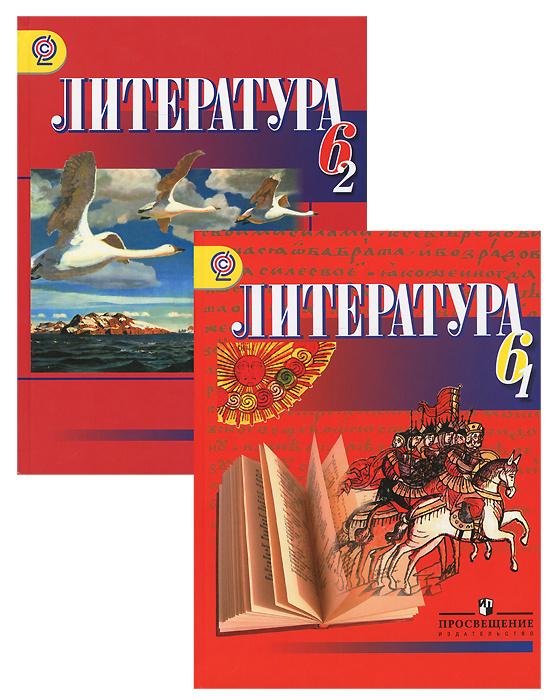 Литература. 6 класс. Учебник. В 2 частях (комплект из 2 книг)  #1