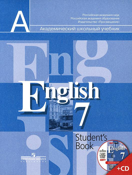 English 7: Student's Book / Английский язык. 7 класс. Учебник (+ CD-ROM) #1