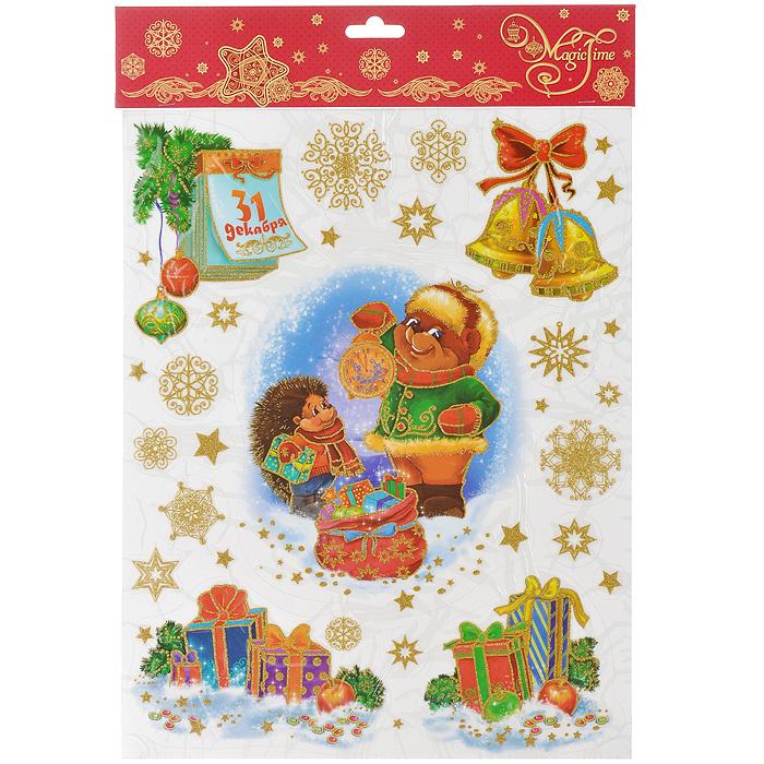 """Новогоднее оконное украшение Magic Time """"Медвежонок с ежиком и подарки"""". 34337  #1"""