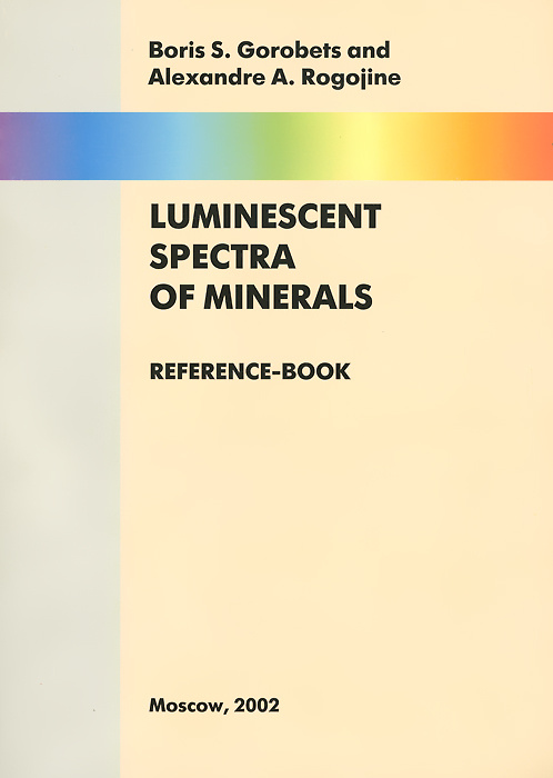Luminescent spectra of minerals: Reference-book #1