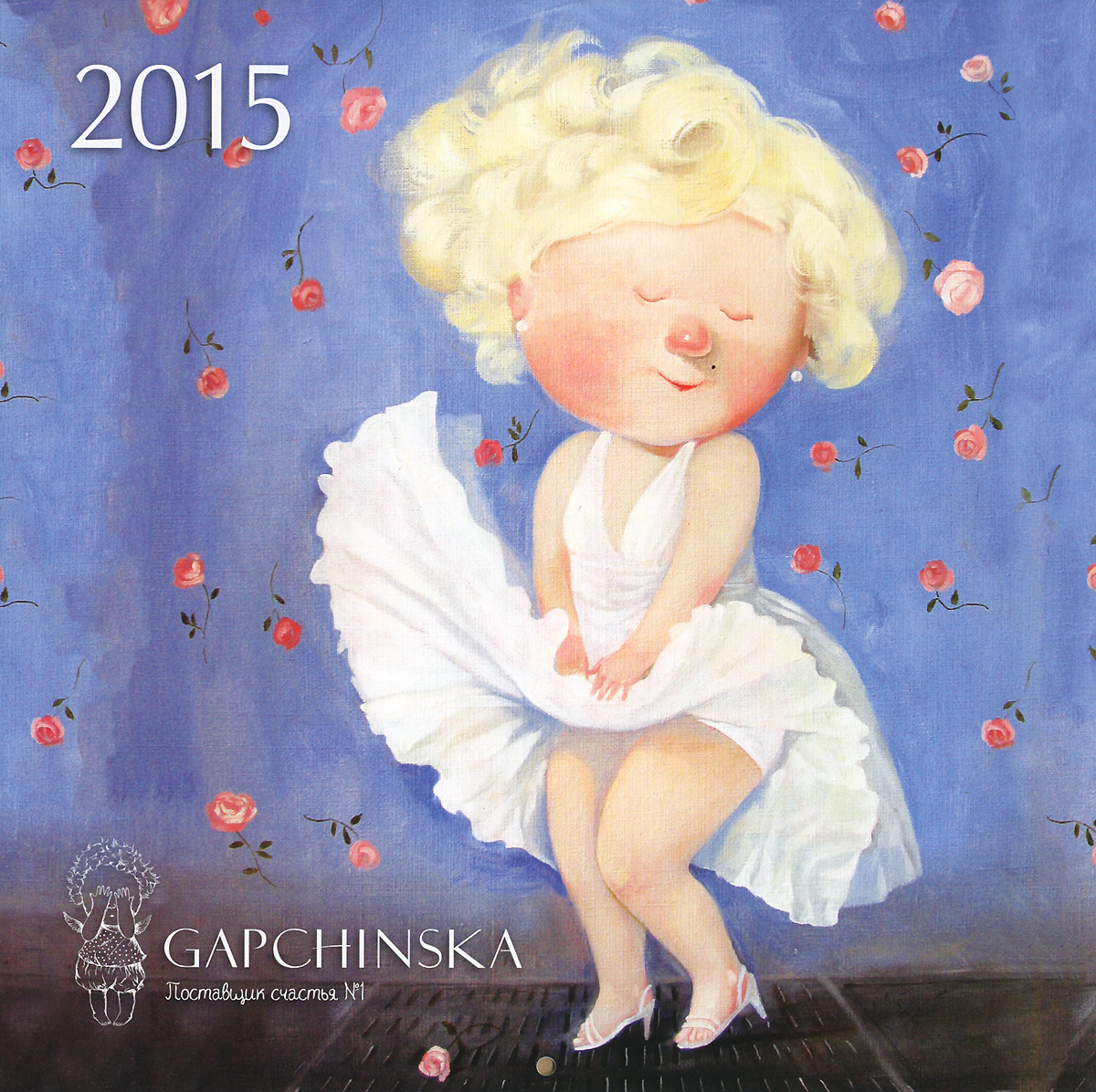 Календарь 2015 (на скрепке). Евгения Гапчинская. Heroes #1