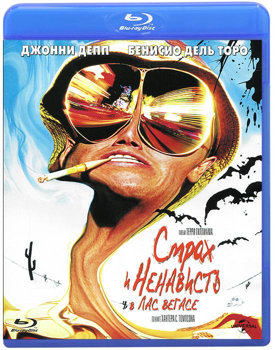 Страх и ненависть в Лас - Вегасе (Blu-ray) #1