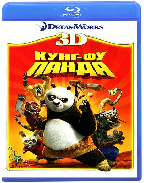 Кунг-фу Панда 3D (Blu-ray) #1