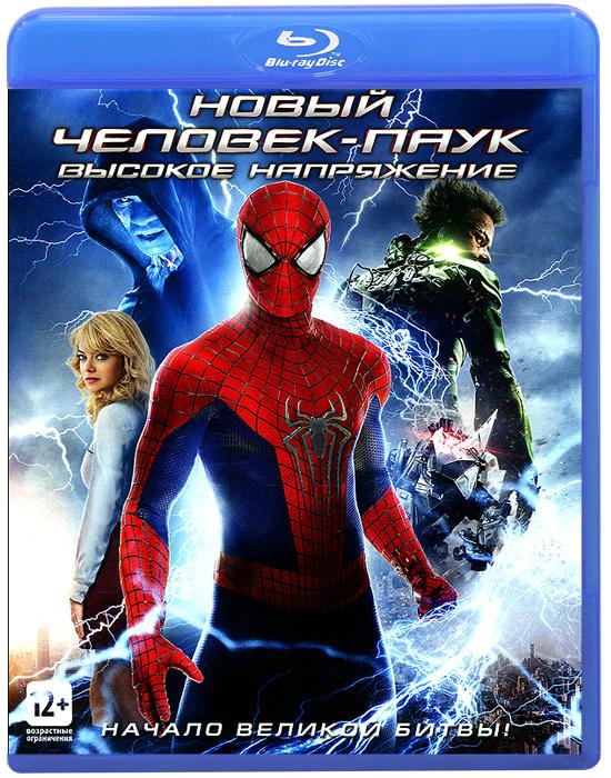 Новый Человек-паук: Высокое напряжение (Blu-ray) #1