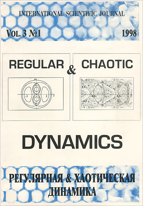 Regular & Chaotic Dynamics, №1, 1998: Volume 3 #1