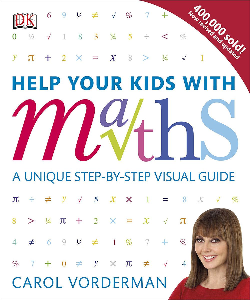 Help Your Kids with Maths | Вордерман Кэрол #1
