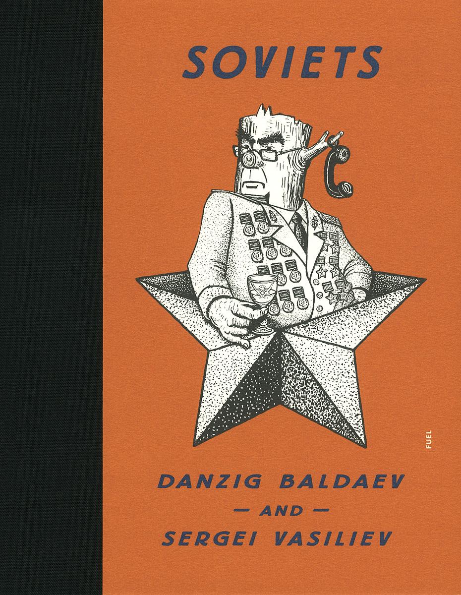 Soviets   Baldaev Danzig #1