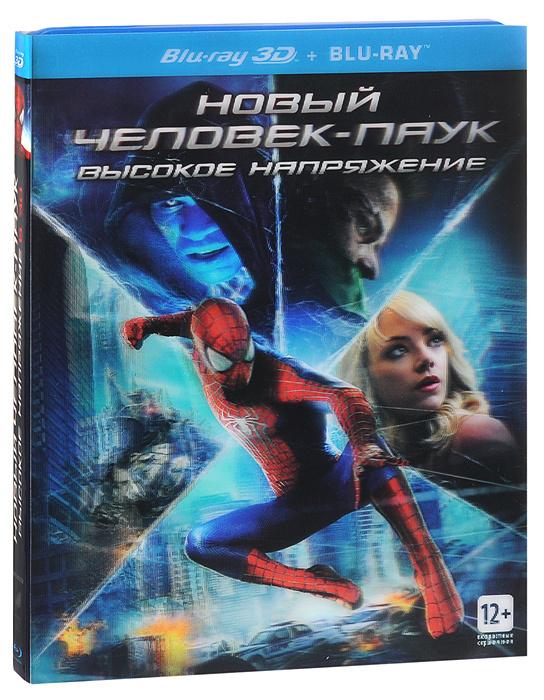 Новый Человек-паук: Высокое напряжение 3D и 2D (Blu-ray) #1