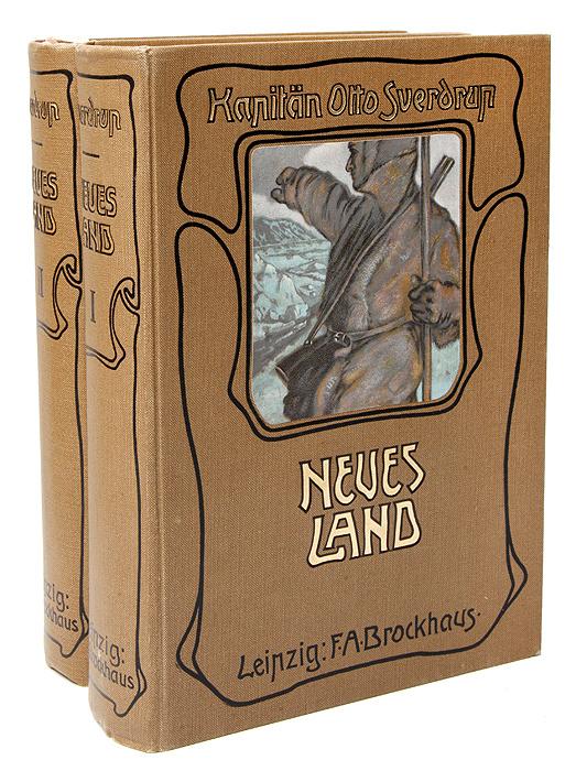 Новая земля. Четыре года в Арктике. В 2 томах (комплект)   Свердруп Отто  #1