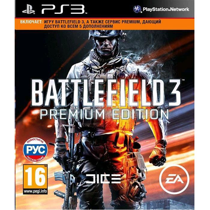 Игра Battlefield 3 (PlayStation 3, Русская версия) #1