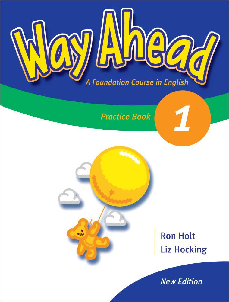 Way Ahead 1: Practice Book   Holt Ron, Хокинг Лиз #1