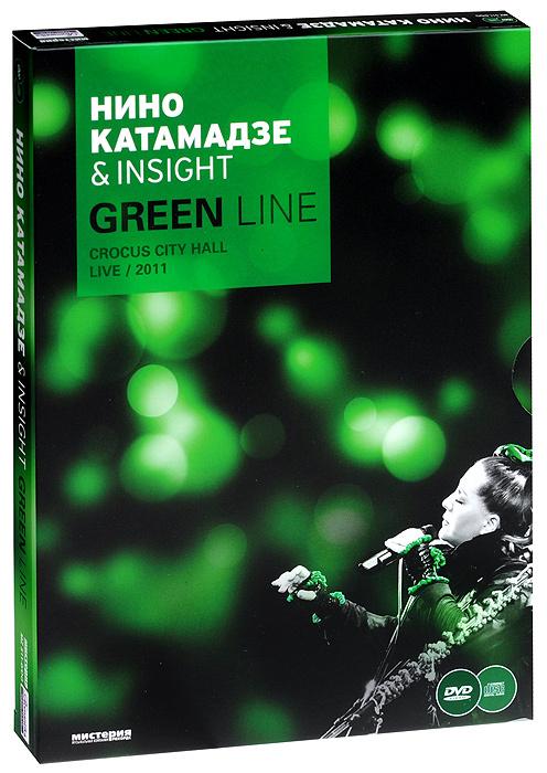 Нино Катамадзе & Insight. Green Line (DVD + СD) #1