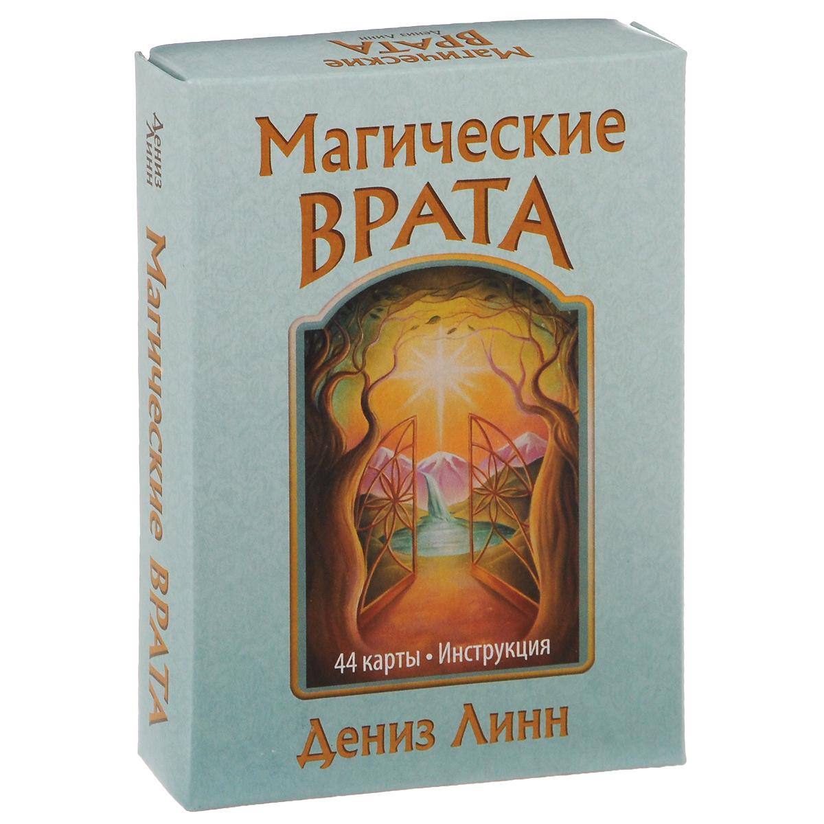 Магические врата (набор из 44 карт + инструкция) #1