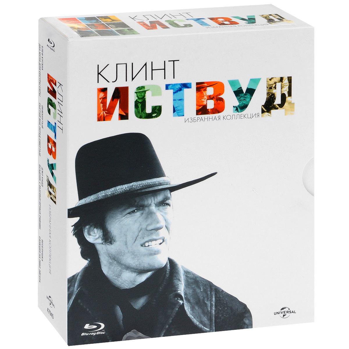 Коллекция фильмов Клинта Иствуда (8 Blu-ray) #1