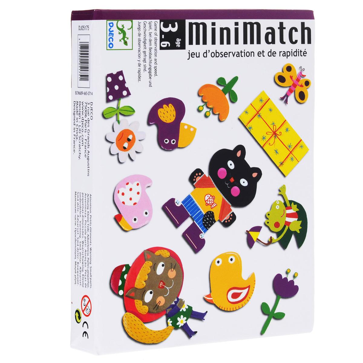 Карточная игра Djeco Миниматч #1