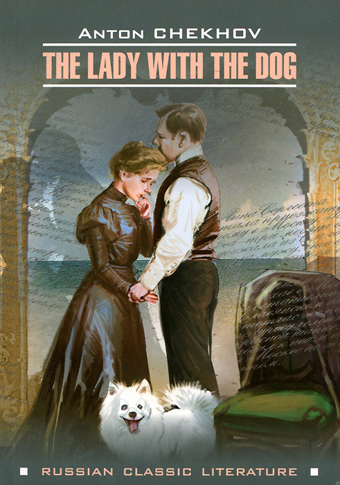 The Lady with the Dog / Дама с собачкой | Чехов Антон Павлович #1