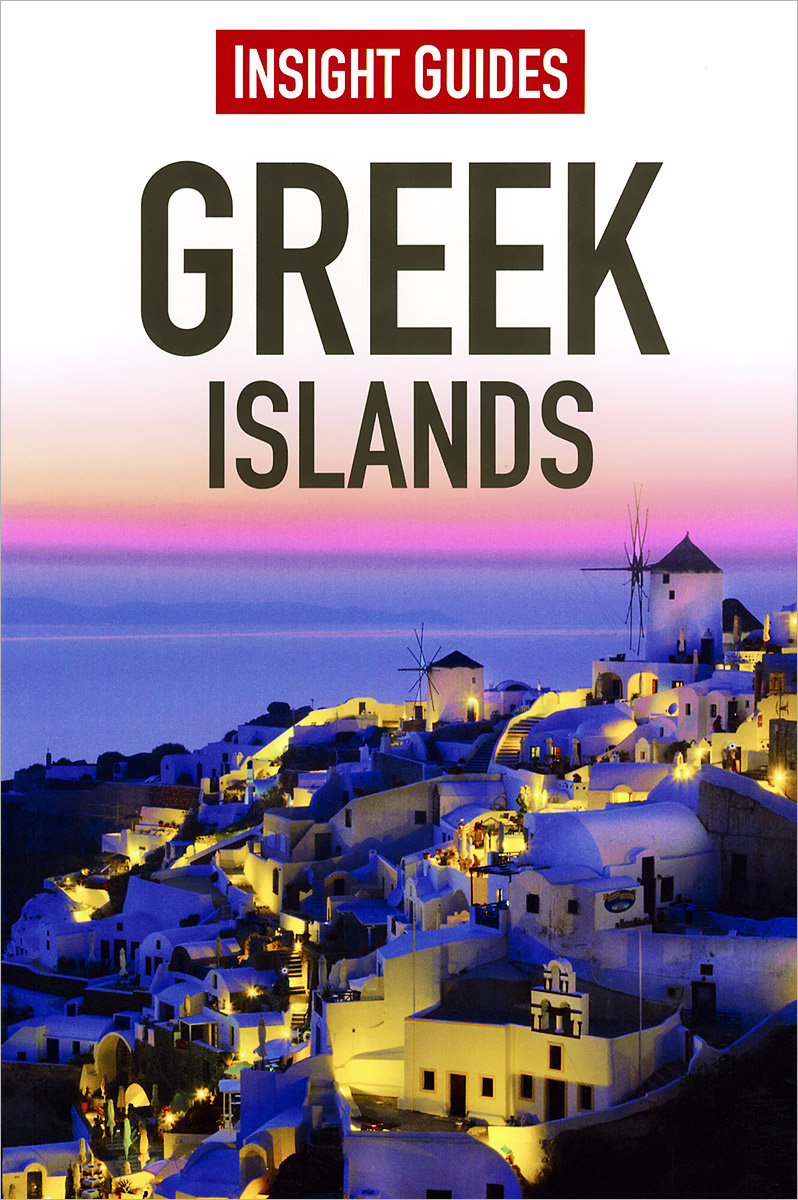 Greek Islands #1