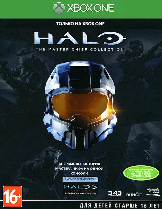 Игра Halo: The Master Chief Collection (Xbox One, Английская версия) #1