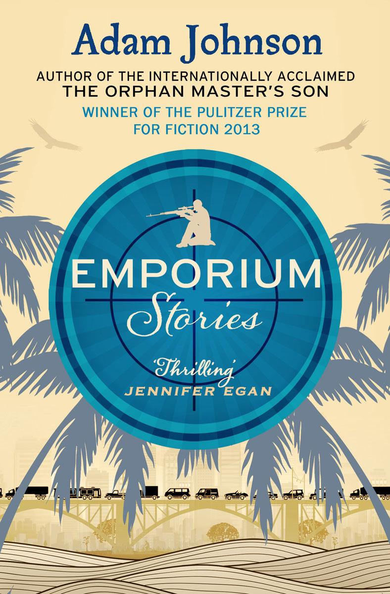 Emporium | Джонсон Адам #1