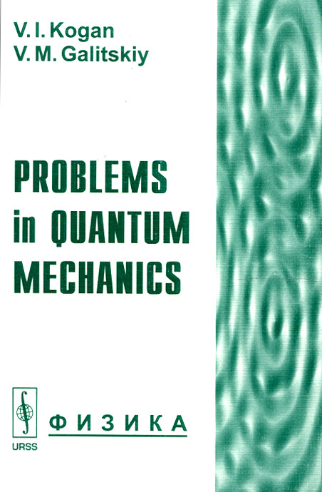 Problems in Quantum Mechanics #1