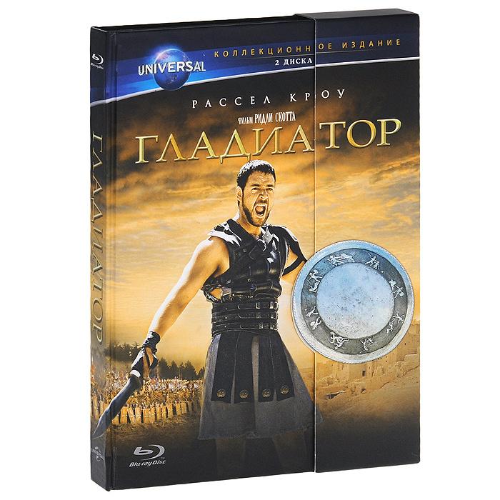 Гладиатор (2 Blu-ray) #1