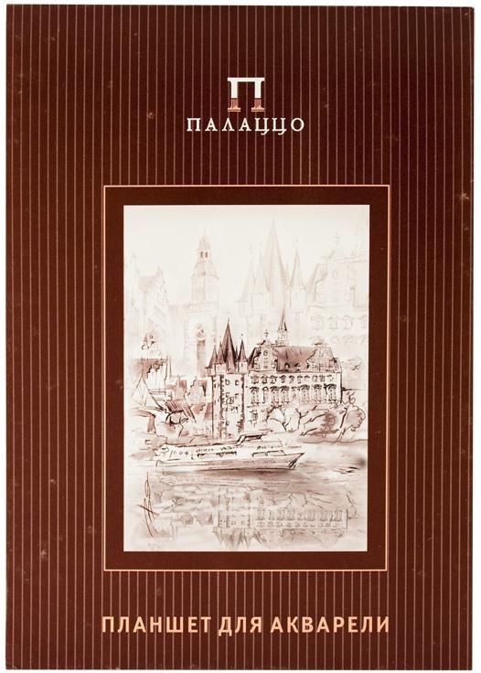 Планшет для акварели Palazzo Франкфурт А4 20 листов #1