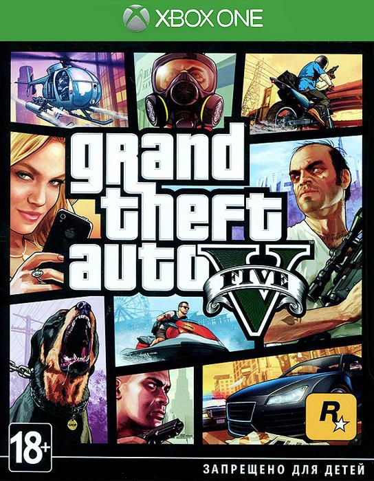 (Xbox One #1