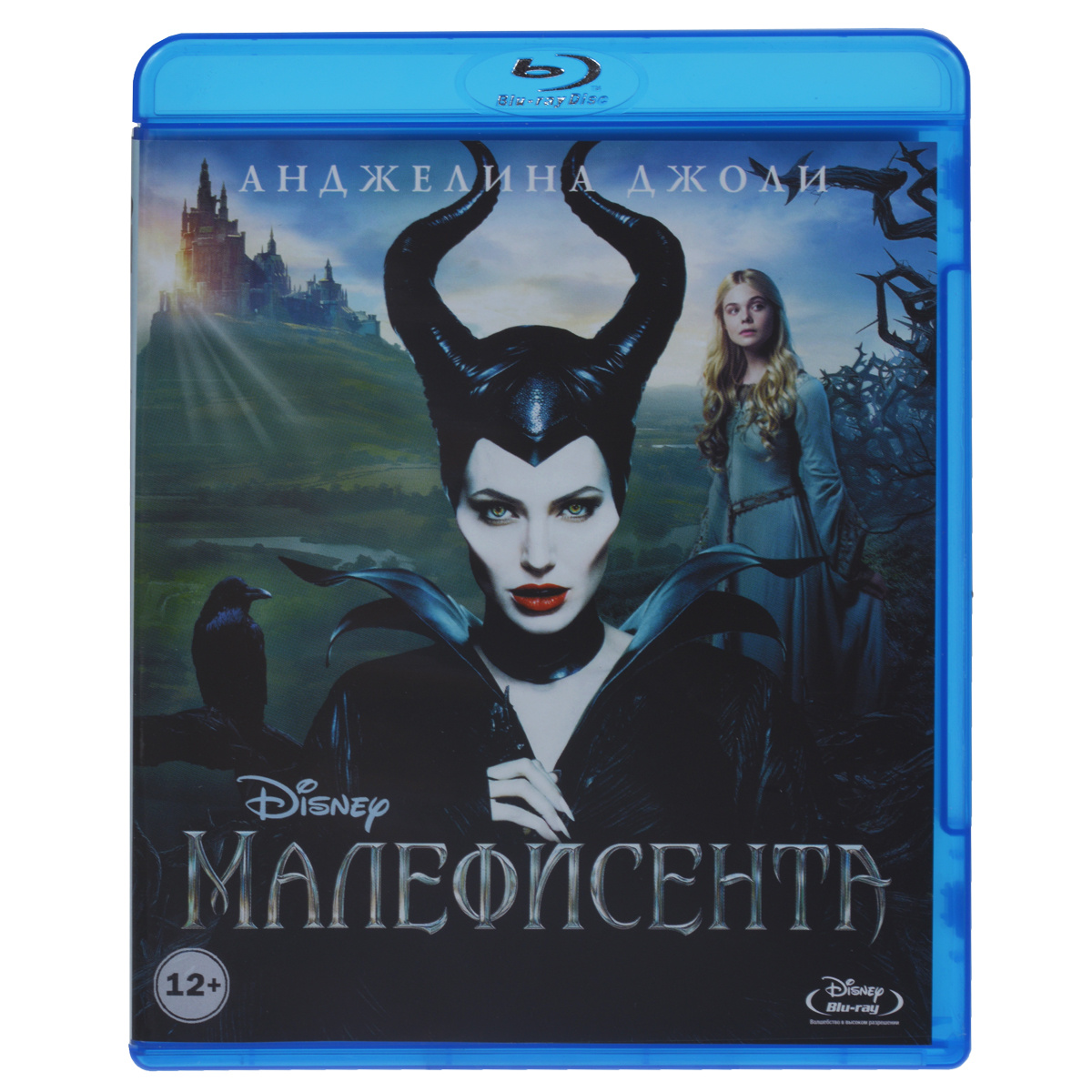 Малефисента (Blu-ray) #1