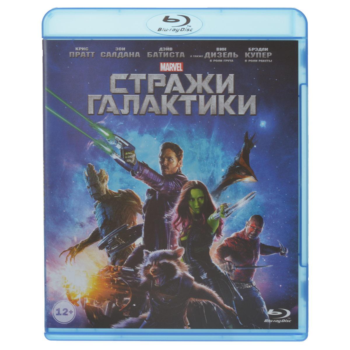 Стражи галактики (Blu-ray) #1
