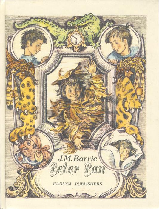 Peter Pan / Питер Пэн #1