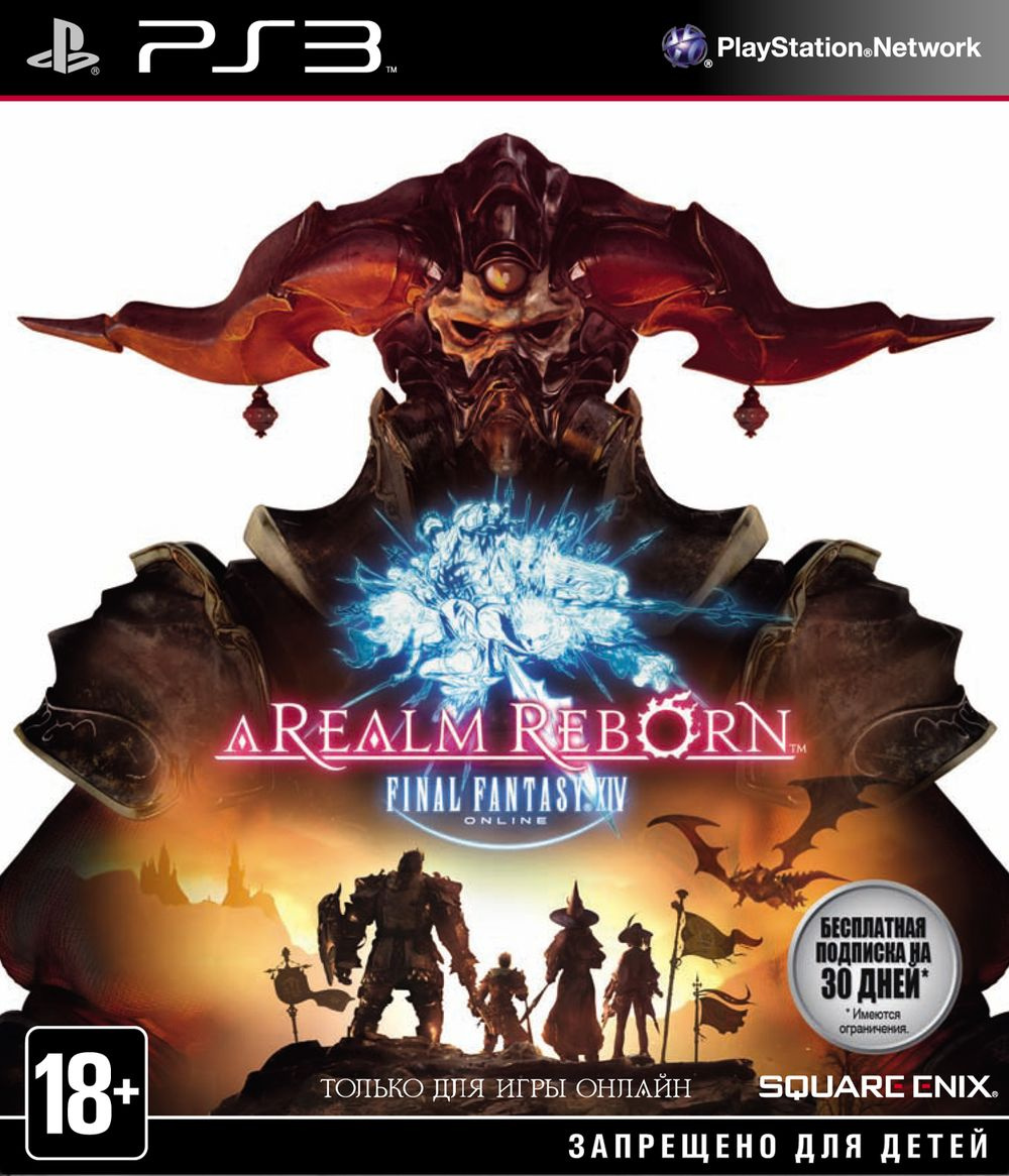 Игра Final Fantasy 14 a Realm Reborn (PlayStation 3, Английский) #1