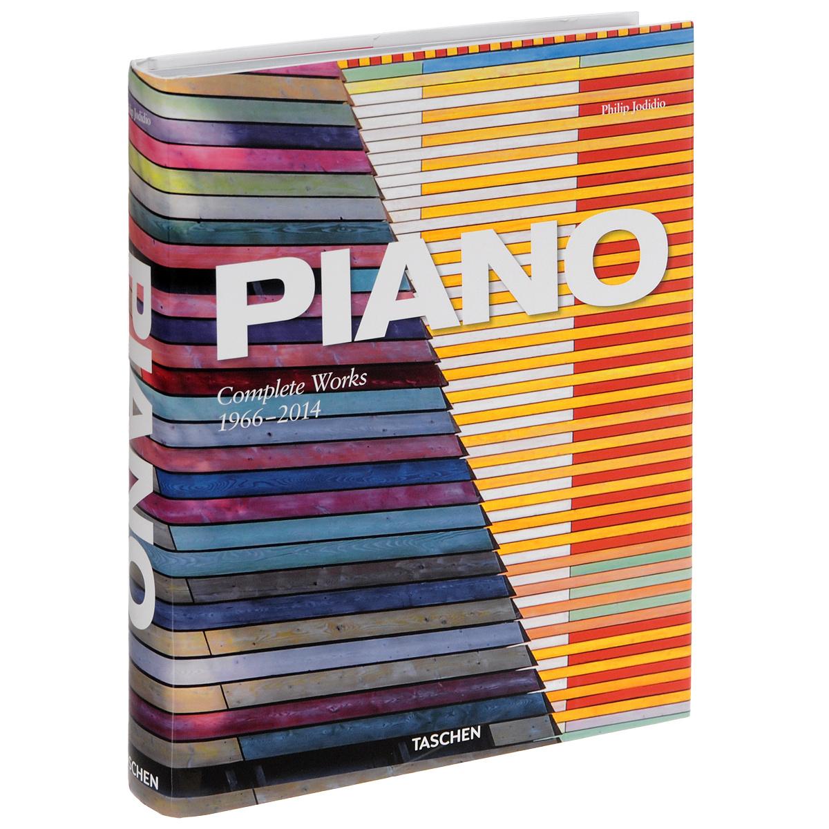 Piano: Complete Works 1966-2014 | Джодидио Филипп #1