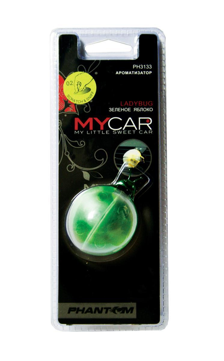 "Ароматизатор Ladybug ""Green Apple"". РН3133 #1"