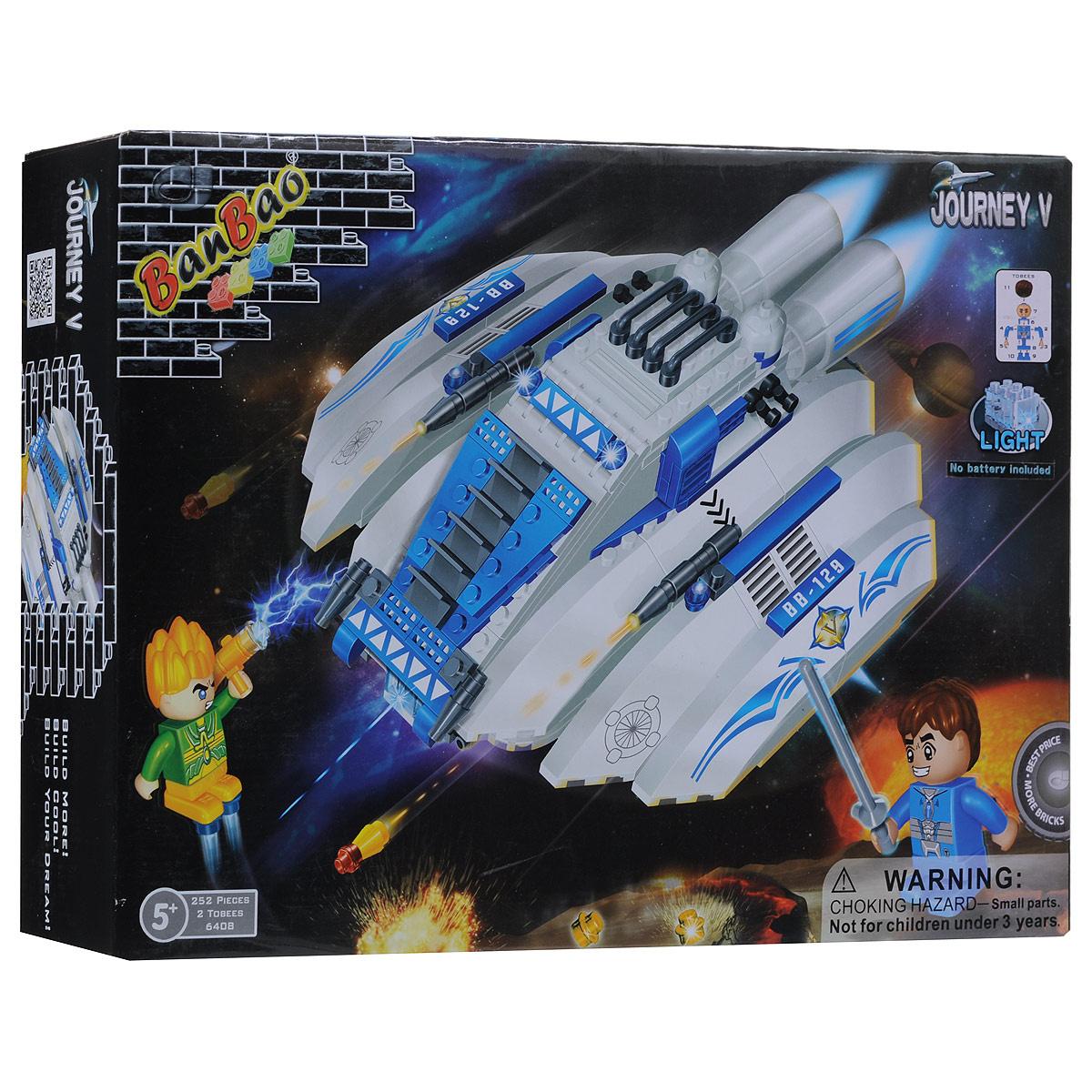 BanBao Конструктор Космический летательный аппарат 6408 #1