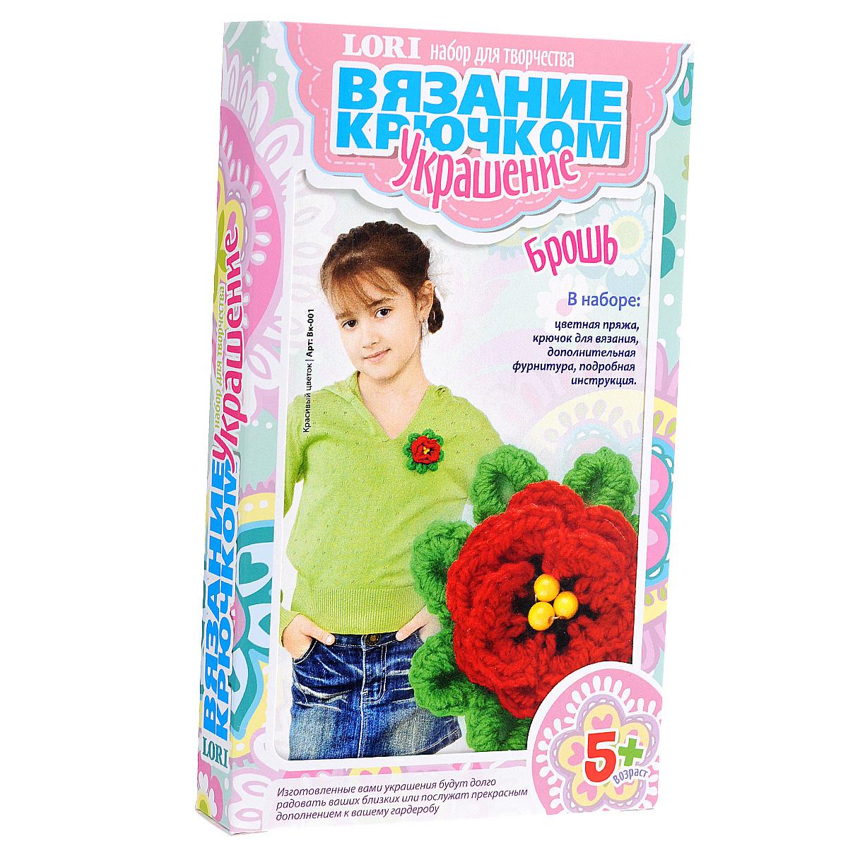 "Набор для вязания крючком Lori ""Красивый цветок"" #1"
