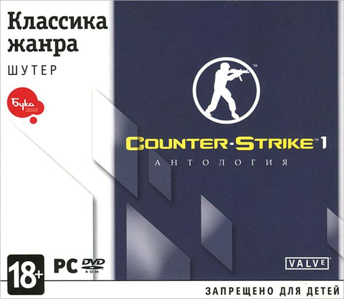 Игра Антология Counter-Strike 1 (PC, Английская версия) #1