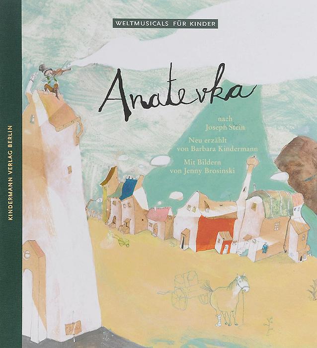 Anatevka | Kindermann Barbara #1