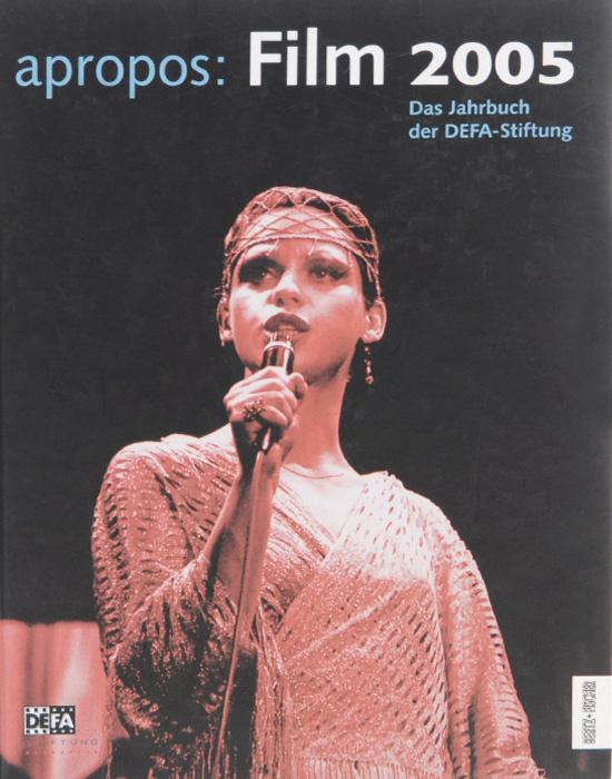 Apropos: Film 2005 #1
