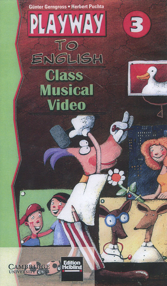 Playway to English 3: Class Musical Video (видеокурс на VHS) | Пучта Херберт, Гернгросс Гюнтер  #1