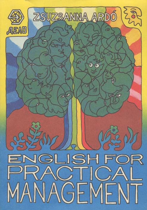 English for Practical Management / Бизнес по-английски. Учебник | Ардо Жужанна  #1